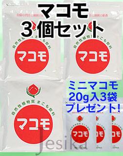 ke_makomo_3pac_w260_2.jpg