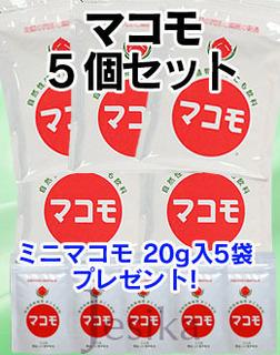 ke_makomo_5pac_w260_2.jpg