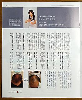 m_sousi_127_2.jpg