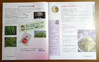 m_sousi_127_5.jpg