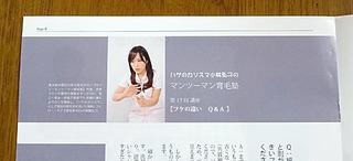 macomo_sousi_124_02.jpg