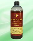 ジザニア 太陽と水の恵み エキス-32